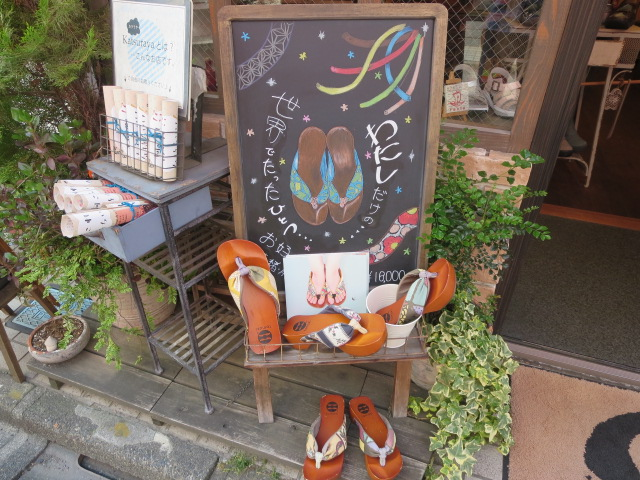 Tamakiの季節